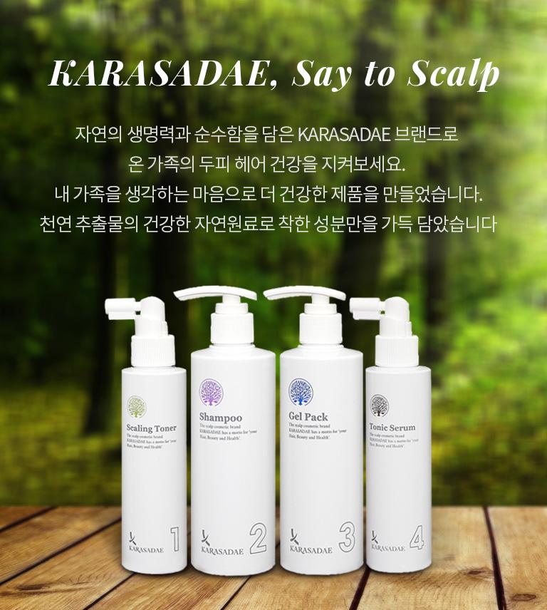 con_brand_02_karasadae_m02