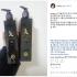[후기] 케이원큐어(K1-CURE) 스켈프 샴푸 & 젤 - 연절미님 인스타그램(@jeolme_s2)
